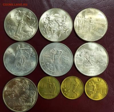 Китай. Набор юбилейных монет 1984-1993 гг - IMG_20200308_142541~2