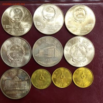 Китай. Набор юбилейных монет 1984-1993 гг - IMG_20200308_142657~2