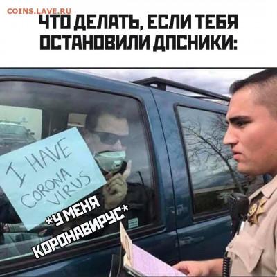 юмор - HszoJfQR8kQ