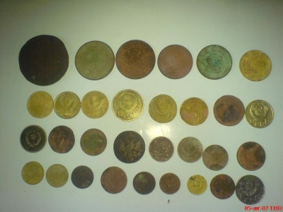 Продаю монеты - DSC00430