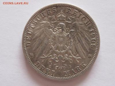 3 марки 1909 Отто Бавария 16.03 22:15 - IMG_6214.JPG