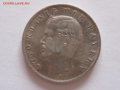 3 марки 1909 Отто Бавария 16.03 22:15 - IMG_6211.JPG