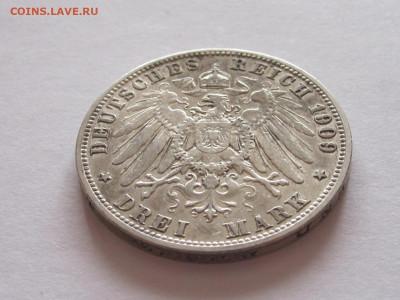 3 марки 1909 Отто Бавария 16.03 22:15 - IMG_6212.JPG