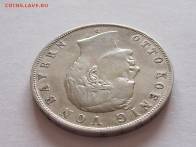 3 марки 1909 Отто Бавария 16.03 22:15 - IMG_6210.JPG