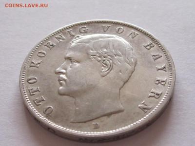 3 марки 1909 Отто Бавария 16.03 22:15 - IMG_6209.JPG