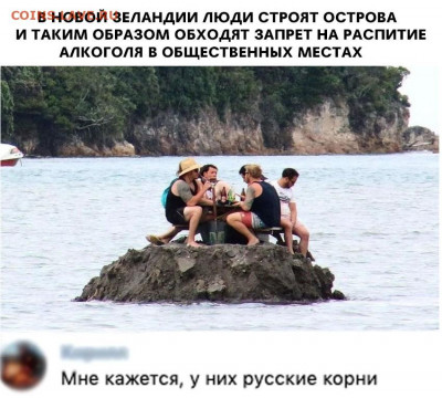 юмор - ZxPmOcnaWuo