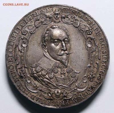 Медаль Густав Адольф 1631 битва при Брейтенфельде, серебро - 4.JPG