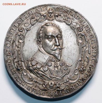 Медаль Густав Адольф 1631 битва при Брейтенфельде, серебро - 44.JPG