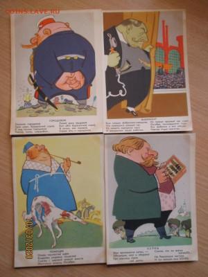 почтовые открытки СССР - IMG_0181 (Копировать).JPG