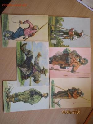 почтовые открытки СССР - IMG_0183 (Копировать).JPG
