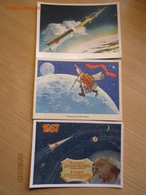 почтовые открытки СССР - IMG_0185 (Копировать).JPG