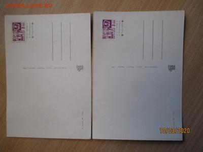 почтовые открытки СССР - IMG_0196 (Копировать).JPG