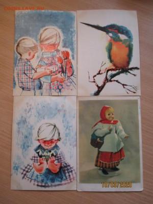 почтовые открытки СССР - IMG_0200 (Копировать).JPG