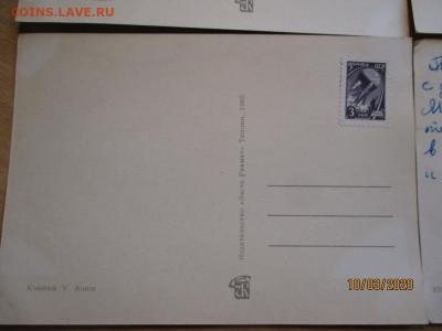 почтовые открытки СССР - IMG_0208 (Копировать).JPG