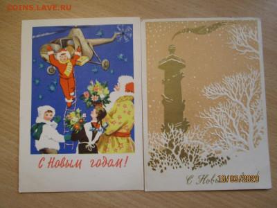 почтовые открытки СССР - IMG_0213 (Копировать).JPG