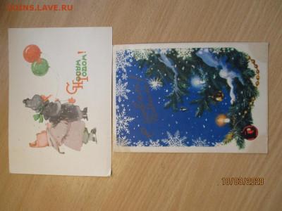 почтовые открытки СССР - IMG_0216 (Копировать).JPG