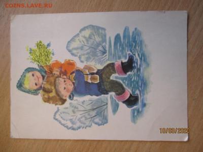 почтовые открытки СССР - IMG_0220 (Копировать).JPG
