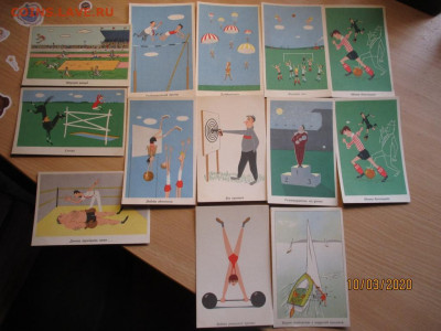 почтовые открытки СССР - IMG_0223 (Копировать).JPG