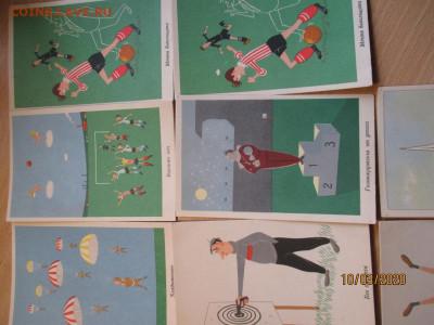 почтовые открытки СССР - IMG_0224 (Копировать).JPG