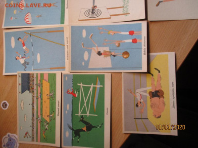 почтовые открытки СССР - IMG_0225 (Копировать).JPG