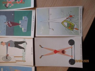 почтовые открытки СССР - IMG_0226 (Копировать).JPG