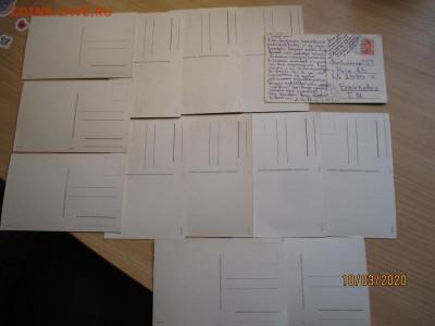 почтовые открытки СССР - IMG_0227 (Копировать).JPG