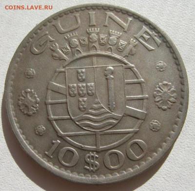 Португальские колониии. - IMG_5390.JPG