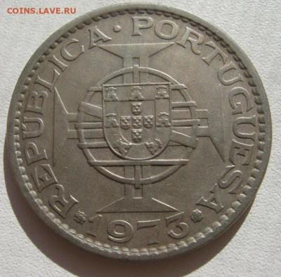 Португальские колониии. - IMG_5392.JPG