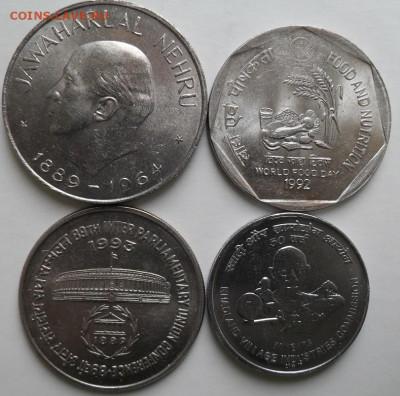 Монеты Индии и все о них. - SDC12157.JPG