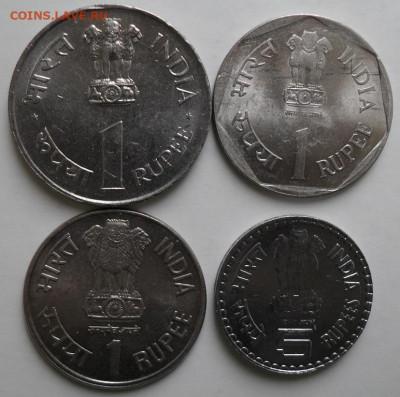Монеты Индии и все о них. - SDC12158.JPG