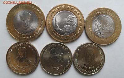Монеты Индии и все о них. - SDC12156.JPG