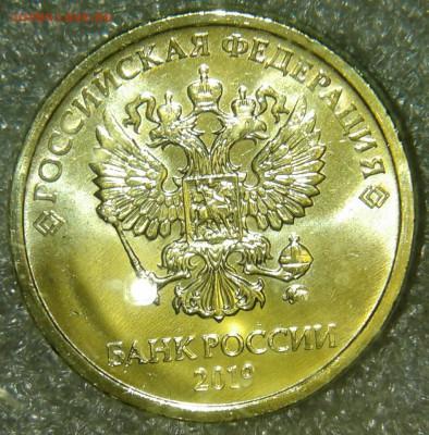 Бракованные монеты - 20200307_144225-1