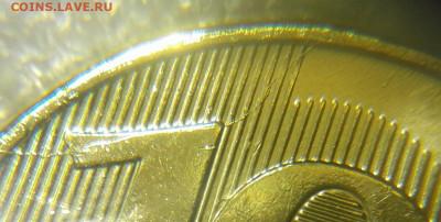 Бракованные монеты - 20200307_143917-1