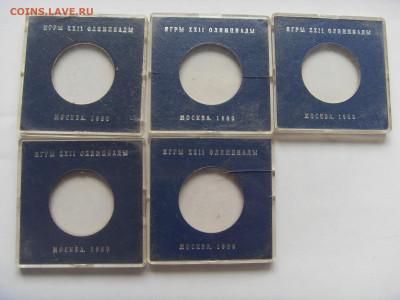 Вкладыши для 5-ти рублёвых юбилейных монет (5 штук) - SDC16850.JPG