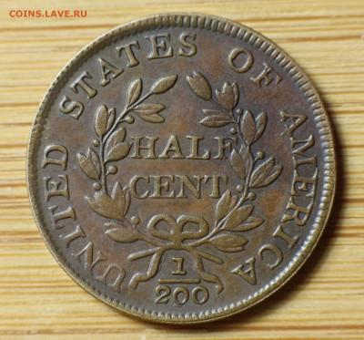 Монеты США. Вопросы и ответы - USA_Half_Cent_3