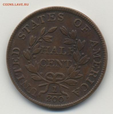 Монеты США. Вопросы и ответы - USA_Half_Cent_1