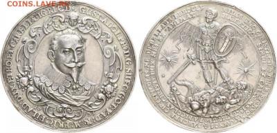 Медаль Густав Адольф 1631 битва при Брейтенфельде, серебро - 26995_schweden