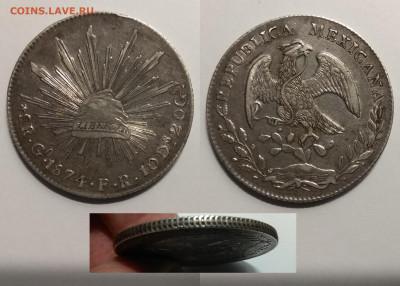 Мексиканские монеты - IMG_20200315_123218