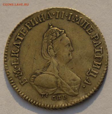 Червонец 1796 СПБ ТI - DSC05590.JPG