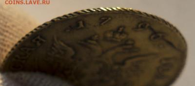 Червонец 1796 СПБ ТI - DSC05594.JPG