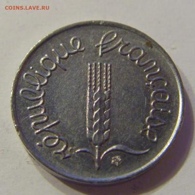 1 сантим 1966 Франция №1 21.03.2020 22:00 МСК - CIMG1857.JPG