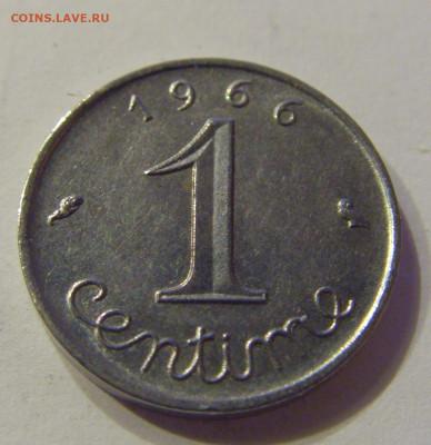 1 сантим 1966 Франция №1 21.03.2020 22:00 МСК - CIMG1855.JPG