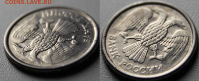 Бракованные монеты - 19 1993