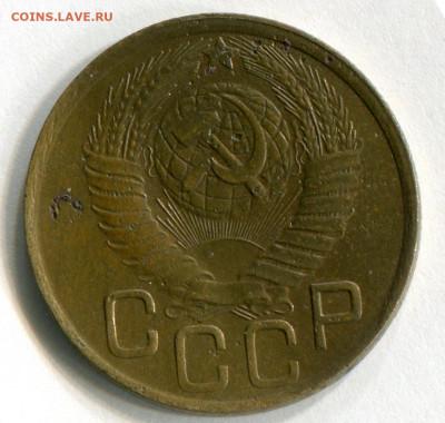 RR Перепутка 3 Копейки 1949г До 21.03.2020г 19.30мск - 321