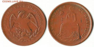 Мексиканские монеты - Мексика 1.4 реала (Un Quarto - Una Quartilla) 1861 КМ-365 G-5 VG-12 F-18 VF-45 479