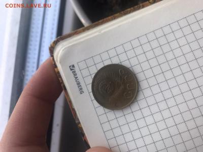 RR Перепутка 3 Копейки 1949г До 21.03.2020г 19.30мск - 111qppIykRSGNA