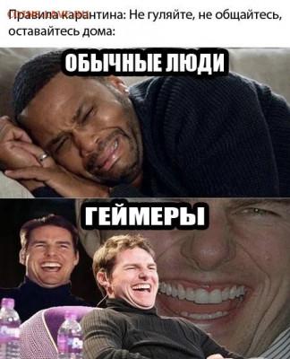 юмор - t1Iyzyfxqqs