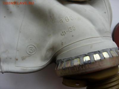 Антиквариат, жетоны, боны, аксессуары и прочее. - SDC14318_новый размер.JPG