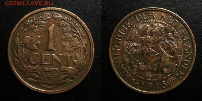Нидерланды – 1 цент (1916) до 19.03 (22.00) - Нидерланды – 1 цент (1916)