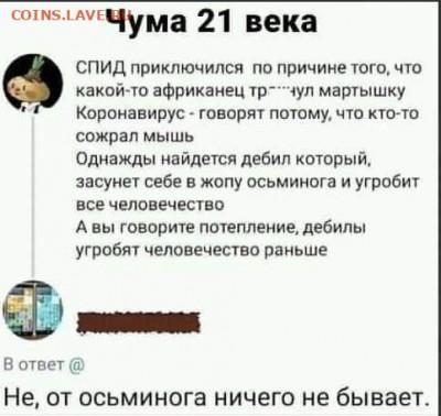 юмор - 0 a 21eew